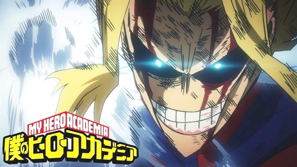 20 Surprising Facts about All Might